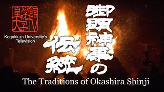 The traditions of Okashira Shinji  -A Japanese local ritual-