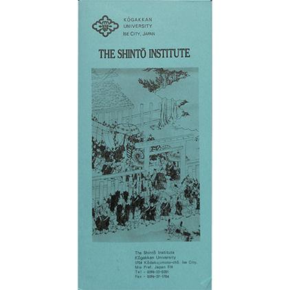 The Shinto Institute
